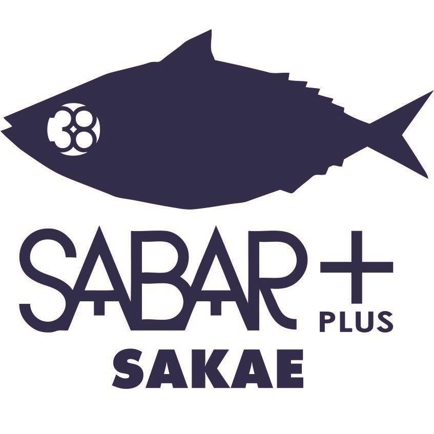 さば料理専門店 SABAR 栄店