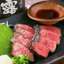 京都牛 炭火 炙り焼