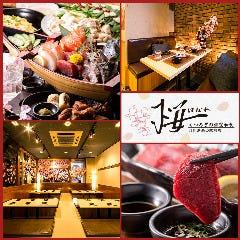 日本酒と個室和食 桜-はなれ- 品川港南口駅前店