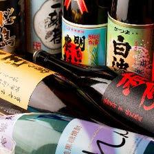 ■乾杯ドリンク0円キャンペーン■