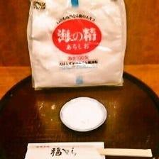 こだわりの天然塩 伊豆大島 海の精