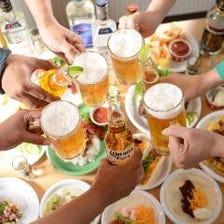 【宴会】飲み放題付ご宴会コース料理