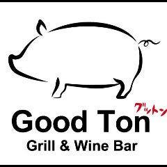 Grill&WineBar Good Ton(グットン)