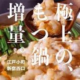 当店NO.1の江戸小町コース3,500円。旬なお料理をご提供します。