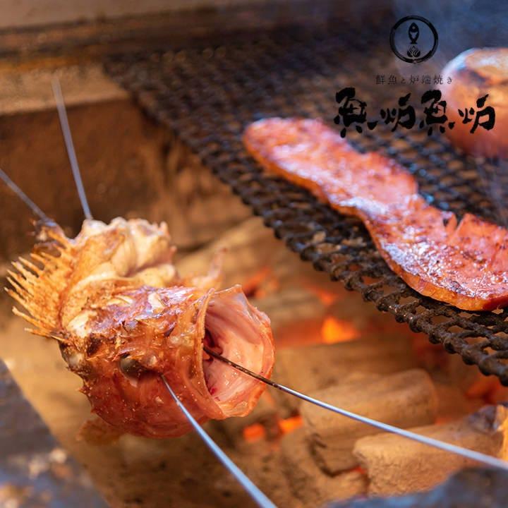 鮮魚と炉端焼き 魚炉魚炉 川崎店