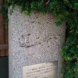 三菱財閥の創業者・岩崎家一族の別邸建築