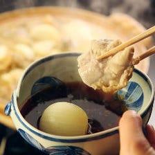 【受け継がれる伝統の味】水たきの由来