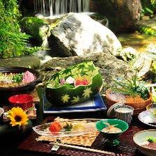 特別な食卓を優雅に彩る…季節の会席
