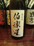 宮城の純米酒ひやおろし伯楽星