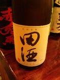 北の銘酒 田酒