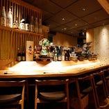 【1名様〜】臨場感満点の調理場が見えるカウンター席