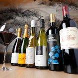 当店の和食に合うワインやシャンパンもご用意しております