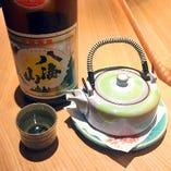 日本酒 出汁割(八海山)
