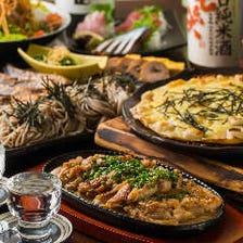 旬魚や名物料理が満載!人気のコース