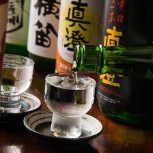 長野県の誇る信州地酒をご堪能あれ!