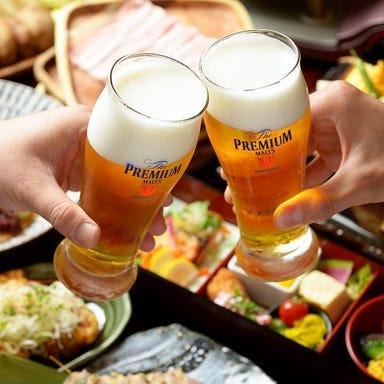 東岡崎 個室居酒屋 さんずい  メニューの画像