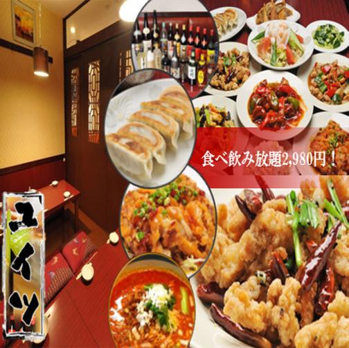 食べ飲み放題 中華居酒屋ユイツ 新橋虎ノ門