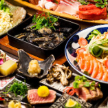 日本三大地鶏・名古屋コーチンの絶品料理