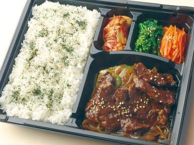 焼肉レストラン ひがしやま 仙台駅前店 コースの画像