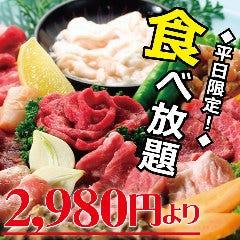 焼肉レストラン 一心亭 青森八戸店
