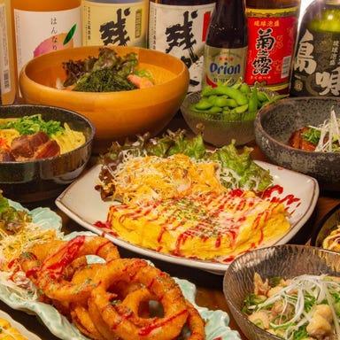 沖縄料理ピーター(peter)  コースの画像