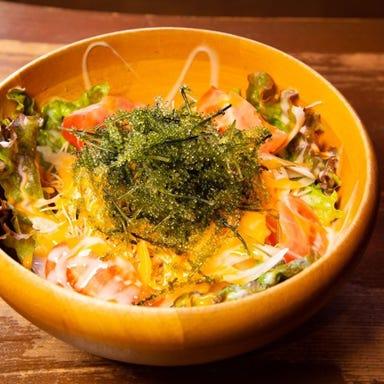 沖縄料理ピーター(peter)  メニューの画像