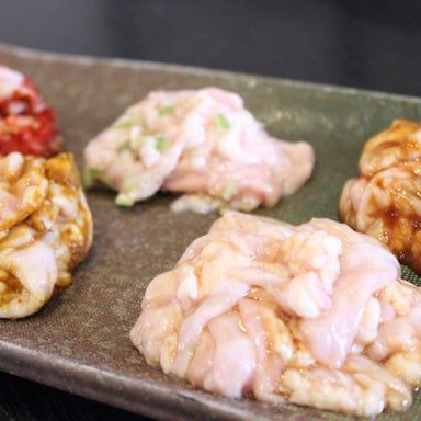 肉と魚とめん料理 なにがし こころ 稲沢店 メニューの画像