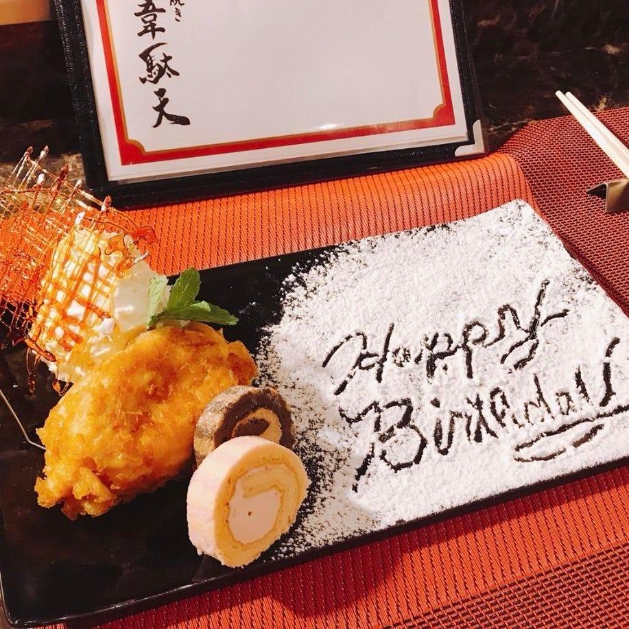 【デート・記念日に】『席のみ予約+デザートプレート』大切なお食事に素敵なサプライズを
