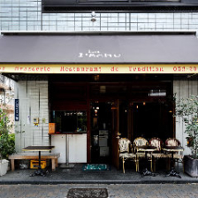 上前津駅より徒歩1分!