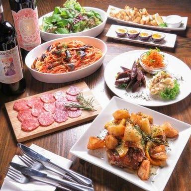 TSUKIJI Rodolfo Kitchen  コースの画像