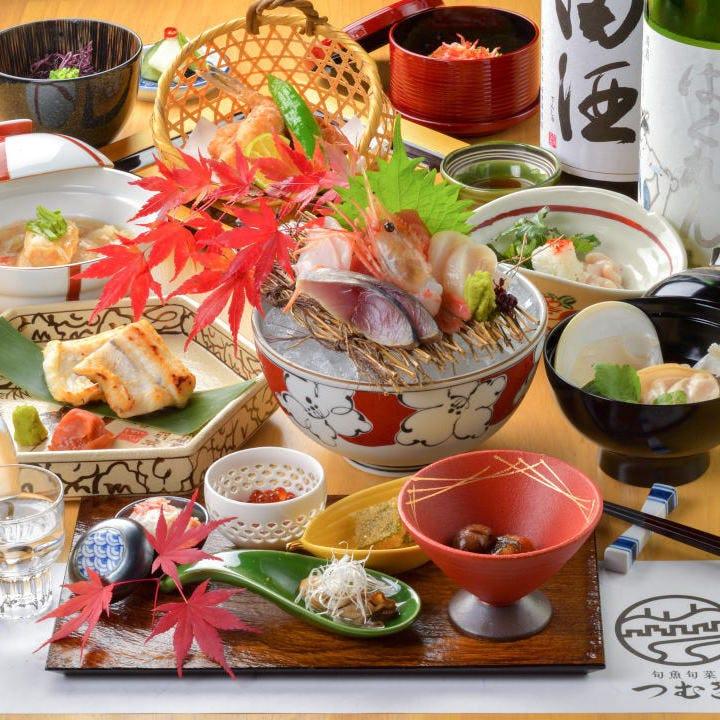 【5,000円】7品お料理のみ旬魚旬菜コース
