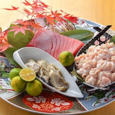 日本料理 旬魚旬菜 つむぎ こだわりの画像