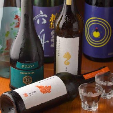 日本料理 旬魚旬菜 つむぎ メニューの画像
