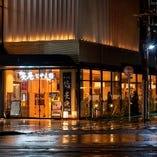 ダイワロイネットホテル富山駅1階に当店はございます