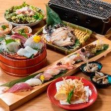 【2時間飲み放題付】富山の海の幸に酔いしれる贅沢なひととき『寿司ざんまいコース』[全9品]