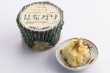 【ネットショップ】 とやま鮨オリジナルの昆布ガリです