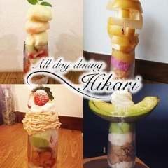 All day dining Hikari