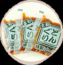 【京都のソース】
