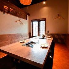 古民家風の個室でしっぽり楽しむ焼肉