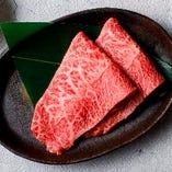 本格炭火焼肉 ハッピーホルモン 金沢駅前店