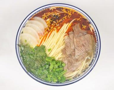 牛家兄弟 蘭州牛肉麺 東大赤門店  メニューの画像