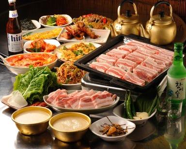 韓国焼肉 マッコリバー 李さんのキムチ  コースの画像