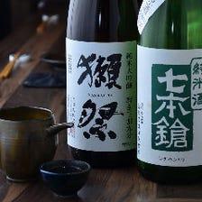 """""""京色""""厳選おすすめ日本酒"""