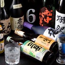 お店こだわりの日本全国の美味しい酒