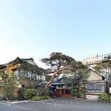 無料駐車場は40台完備  小田原駅徒歩8分 お城より徒歩5分