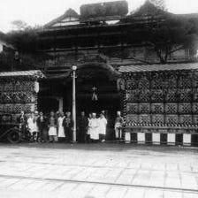 日本料理の伝統と城下町小田原