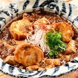 麻婆豆麩(マーボードーフ)
