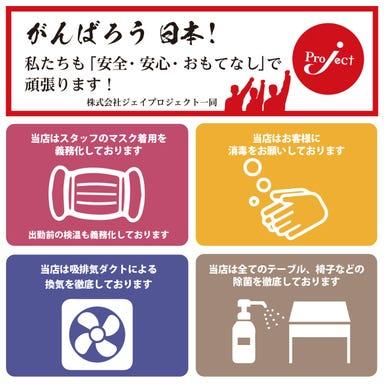 居酒屋×しゃぶしゃぶ UMEHA(うめは)名古屋駅店 メニューの画像
