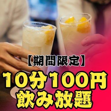 居酒屋×しゃぶしゃぶ UMEHA(うめは)名古屋駅店 こだわりの画像