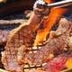 こだわりの近江牛の焼肉をご堪能ください